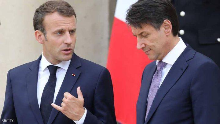 إيطاليا تهدد: فرنسا قد تصبح العدو الأول