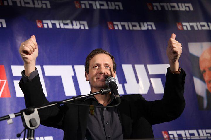 انتخاب هيرتسوغ رئيسا للوكالة اليهودية