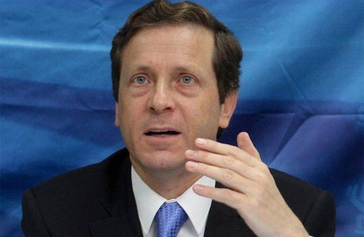 هل يعيين الكنيست يتسحاق هرتسوغ رئيسا للوكالة اليهودية؟