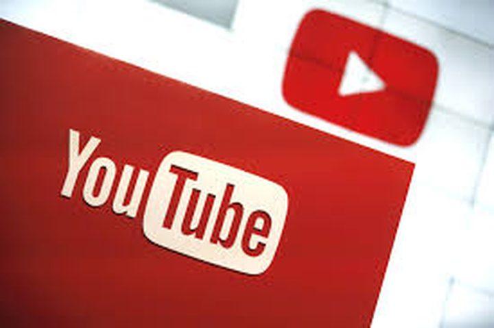 خدمة تمكنك من الربح عبر موقع يوتيوب!