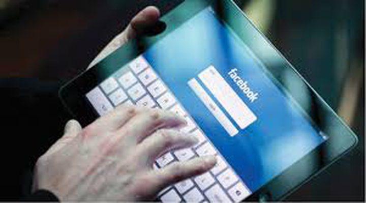 فيسبوك محل انتقادات بسبب انتشار الأخبار المفبركة