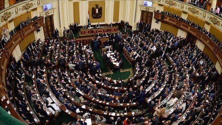البرلمان المصري يوافق على تمديد حالة الطوارئ لثلاثة أشهر