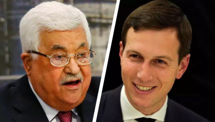 كوشنر بالعربية للمرة الأولى وحوار عن موقف الرئيس الفلسطيني وصفقة القرن!