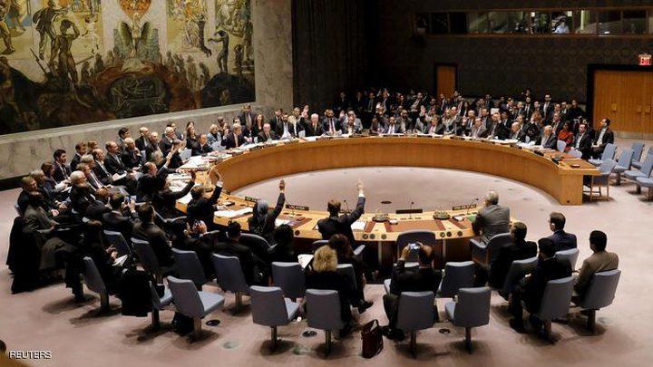 جلسة مفتوحة بمجلس الأمن لمناقشة الوضع بالشرق الأوسط