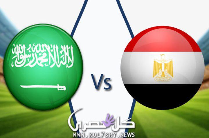 السعودية تفوز على مصر في الوقت القاتل بهدفين لهدف