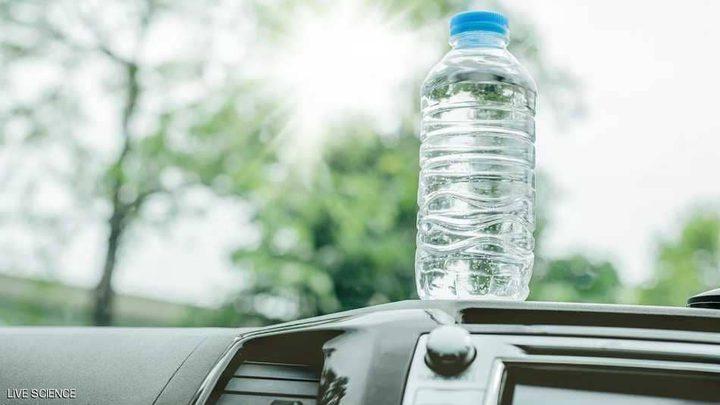 هكذا تتسبب زجاجة ماء بحرق سيارة