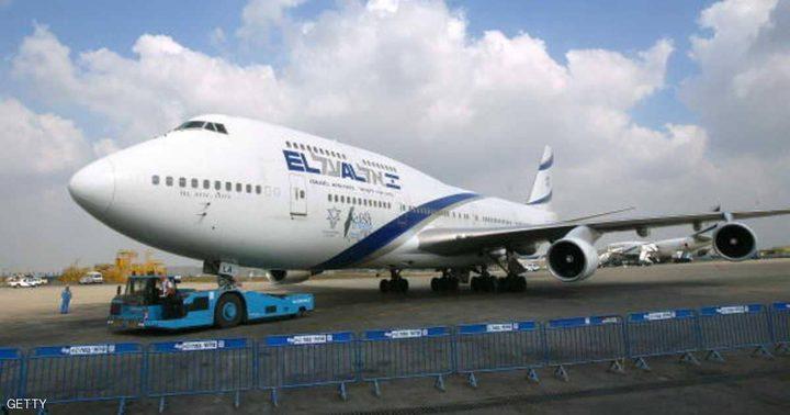 شركة طيران إسرائيلية تواجه فضيحة تمييز ضد ركاب