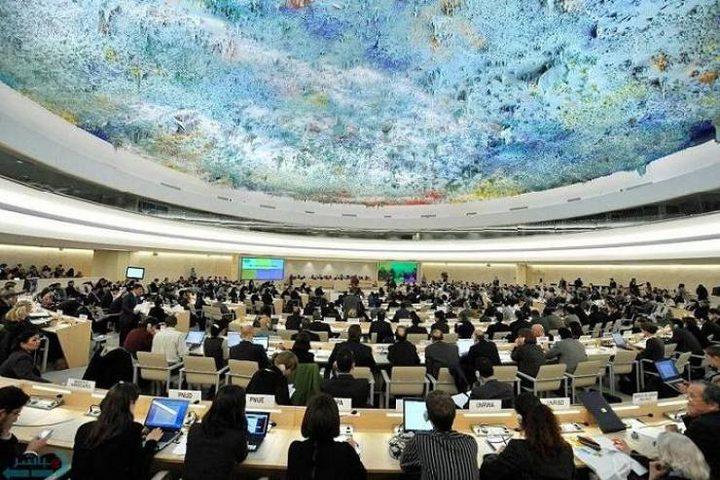 اسرائيل تخفض مشاركتها في مجلس حقوق الانسان بعد انسحاب واشنطن