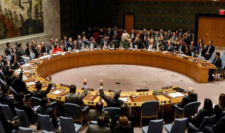 جلسة لمجلس الأمن حول الاوضاع في الشرق الأوسط