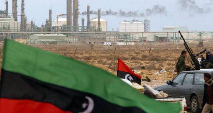 الجيش الليبي يسلم المنشآت النفطية لمؤسسات البرلمان