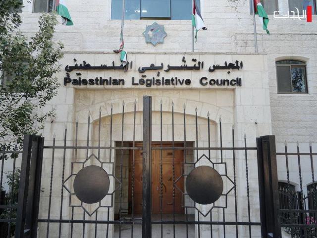 """""""فتح البرلمانية"""": رئاسة المجلس التشريعي منتهية الولاية"""
