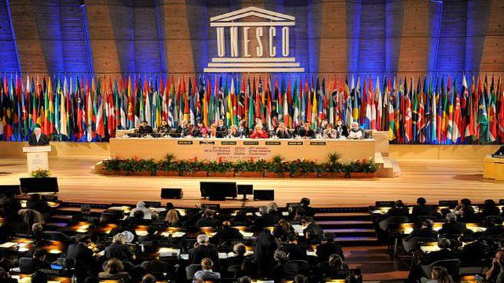 """""""اليونسكو"""" تعتمد قرارين هامين بالإجماع حول القدس المحتلة والخليل"""