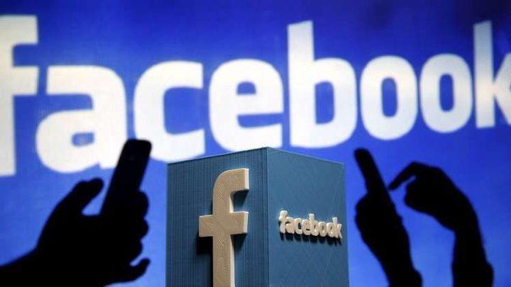"""فيسبوك تحمي مستخدميها من """"الإدمان"""""""