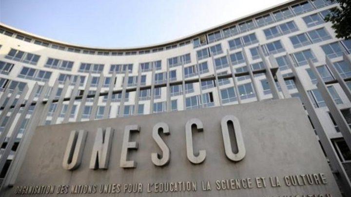 اليونسكو تؤجّل النقاش بشأن قرارين ضد إسرائيل