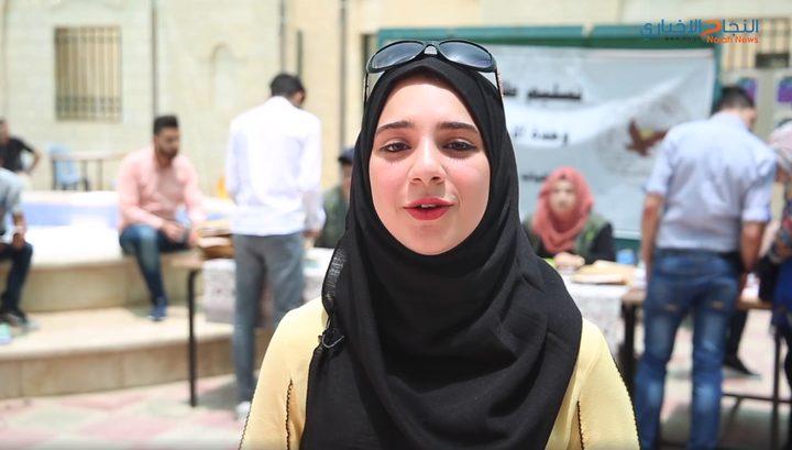 طلاب: لهذا السبب قررنا الدراسة في جامعة النجاح (فيديو)