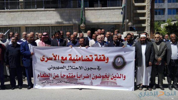 وقفة تضامنية مع الأسرى في سجون الاحتلال