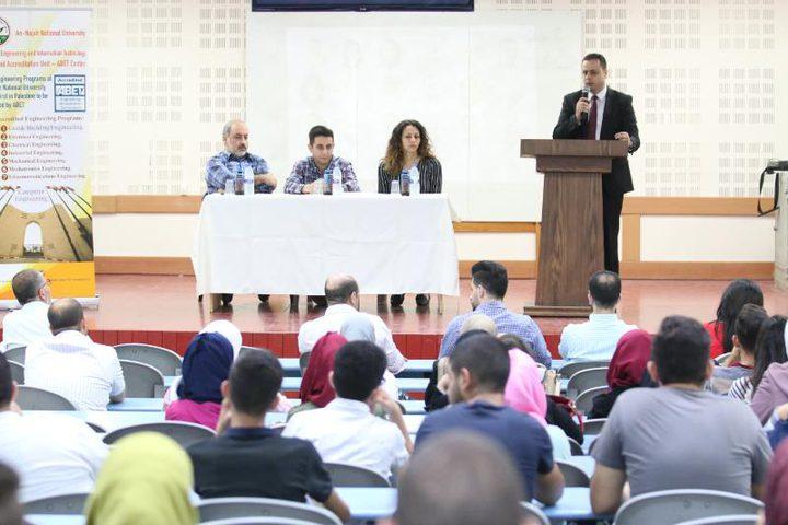 يوم تعريفي بمنحة مؤسسة عبدالله الغرير للتعليم