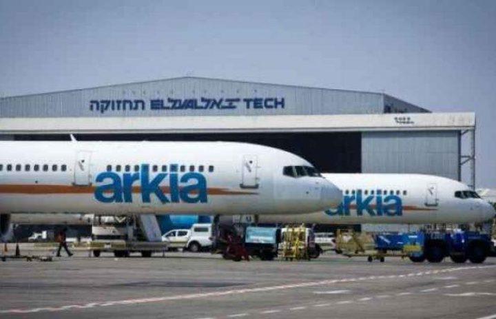 شركة عالمية تقرر مقاطعة الطيران الاسرائيلي