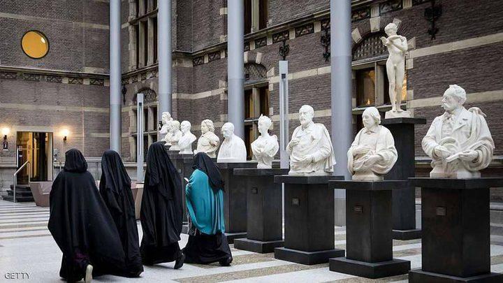 """سنوات الجدل تحسم """"قضية النقاب"""" في هولندا"""