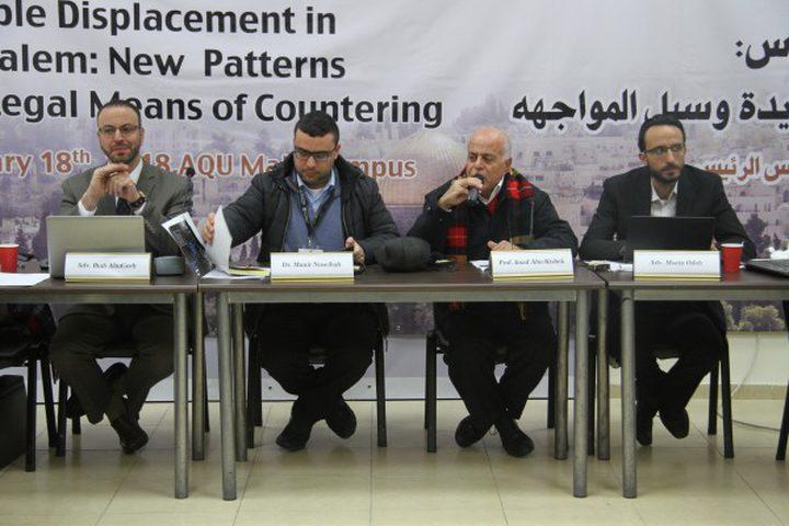 هيئة مقاومة الجدار تقدم تقريرها للمقرر الخاص لحقوق الانسان