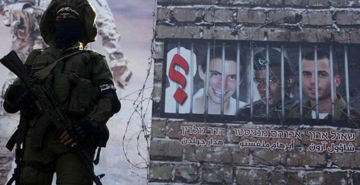 رسائل إسرائيل لحماس حول ملف الأسرى.. ماذا شملت!
