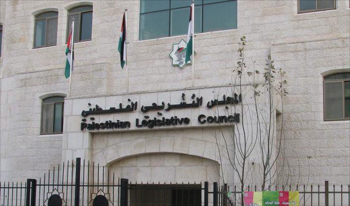 هل يحل المجلس التشريعي قريبا (تقرير متلفز)