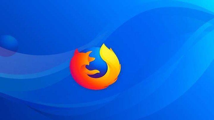 Firefox يحمي المستخدمين من التجسس