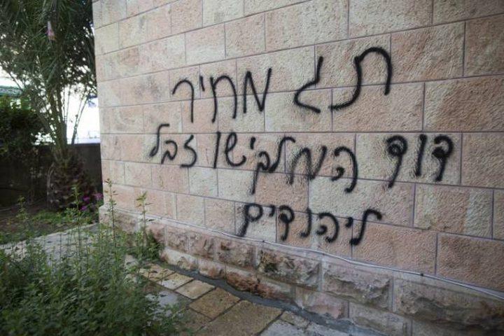 مستوطنون يخطون شعارات عنصرية جنوب نابلس(صور)