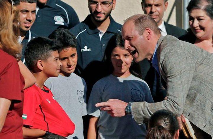 الأمير وليام يمنح الأراضي الفلسطينية صفة 'بلد'