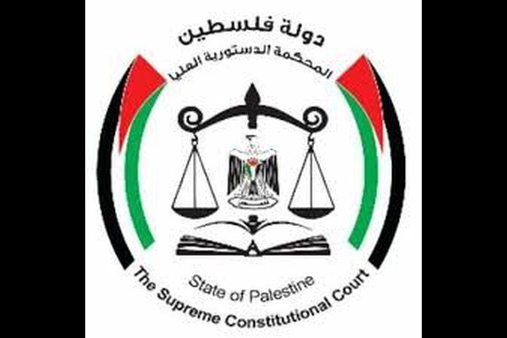 المحكمة الدستورية تشارك في مشروع العدالة الإلكترونية