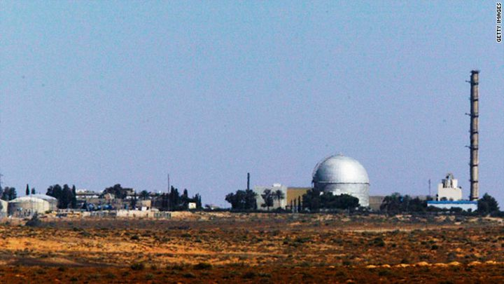 إسرائيل تحصن مفاعلاتها النووية