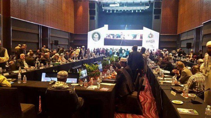 المؤتمر العالمي حول القدس يؤكد مركزيتها  في إحلال السلام في الشرق الأوسط