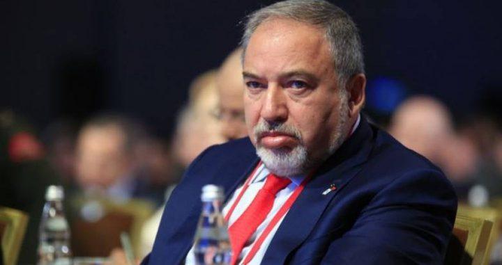 ليبرمان: اسرائيل تواجه العديد من التحديات والتهديدات