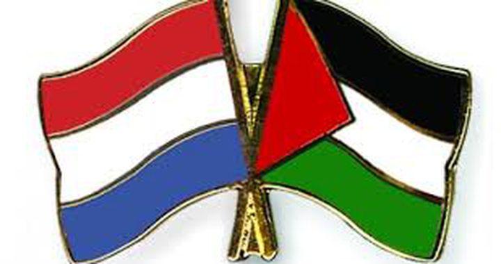 لقاء لتعزيز علاقات التعاون في المجالات الاقتصادية بين فلسطين وهولندا