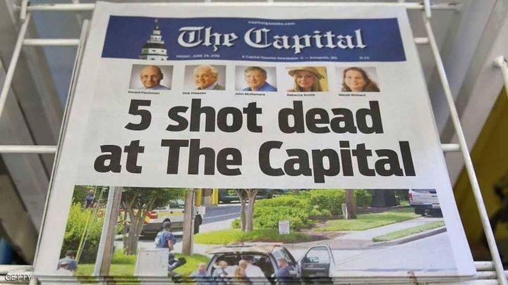 """عدد جديد من """"كابيتال غازيت"""" بعد """"مذبحة الصحفيين"""""""