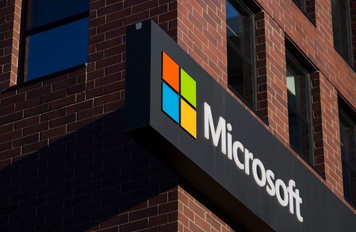 """مايكروسف تطلق قريبا """"أقوى وأخطر"""" حاسب محمول"""