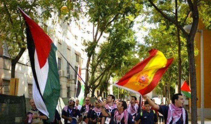 برلمانية اسبانية: حكومتنا تتجه للاعتراف بدولة فلسطين