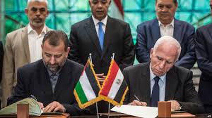مسؤول مصري:الأيام المقبلة ستشهد استئناف مصالحة جديةبين فتح وحماس