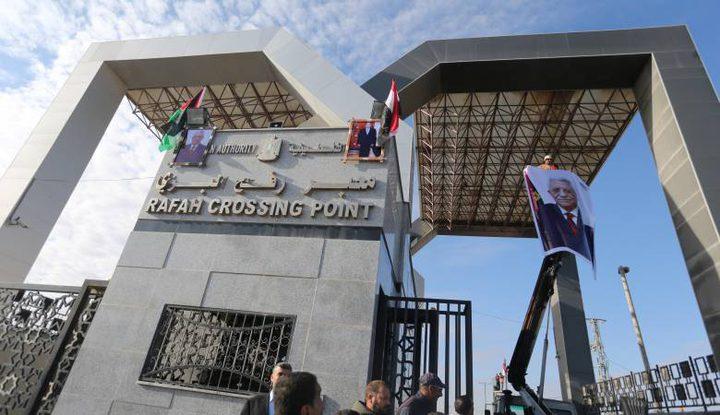مصر تستأنف الإثنين فتح معبر رفح البري