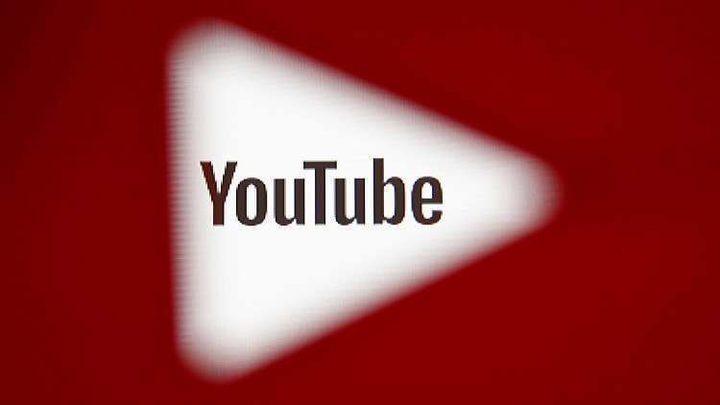 يوتيوب تتيح متابعة فيديوهاتها واستخدام تطبيقات أخرى