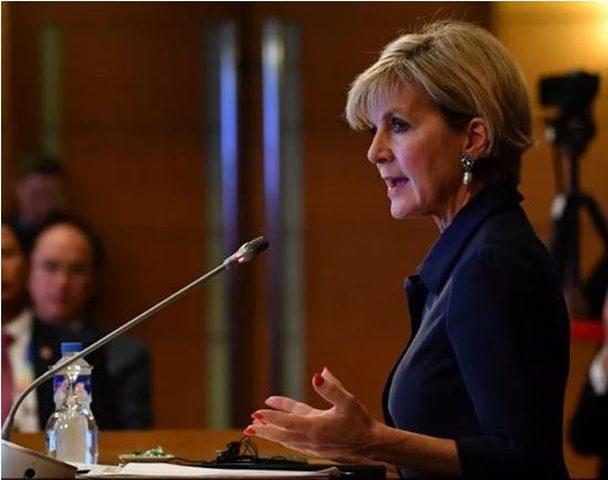 استراليا تقطع الدعم المباشر للسلطة