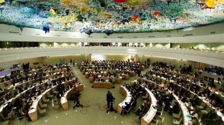 جنيف: مناقشة حالة حقوق الإنسان في فلسطين المحتلة