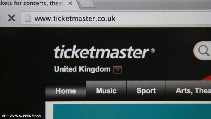 اختراق موقع لبيع تذاكر.. وتسريب بيانات آلاف المستخدمين