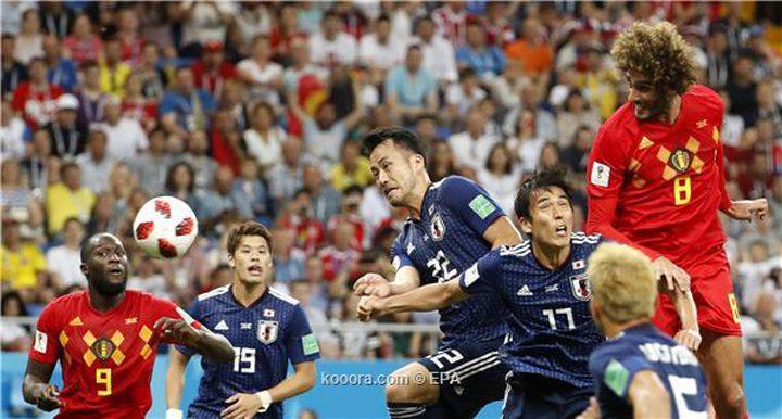 بلجيكا إلى ربع النهائي بفوزها على اليابان بثلاثة اهداف مقابل هدفين