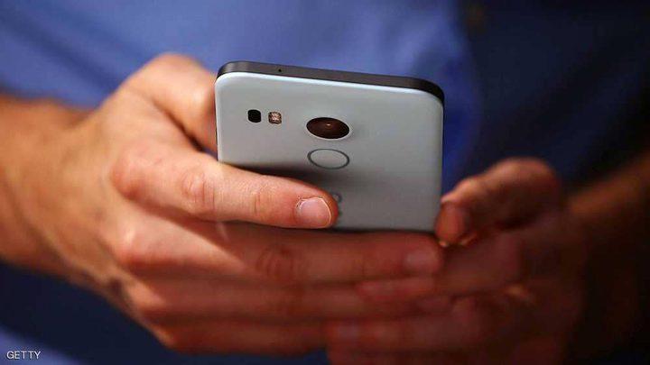 """عدد """"مهول"""" من تطبيقات الهواتف """"تخترق الخصوصية"""""""