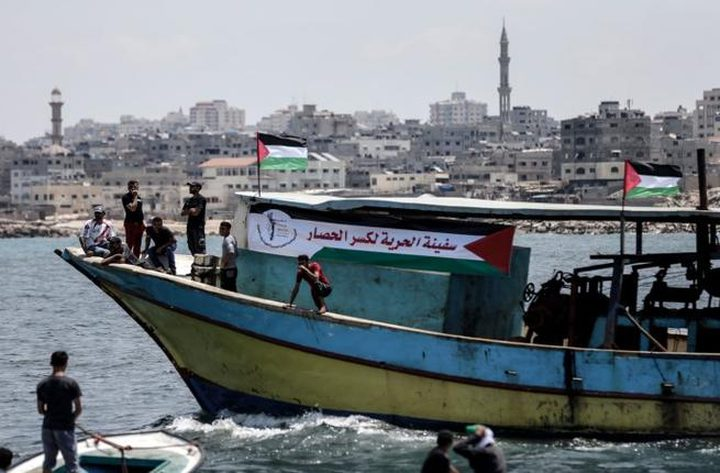 البحرية الإسرائيلية تحتجز سفينة الحرية