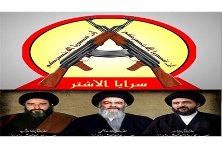 """واشنطن تدرج """"سرايا الأشتر"""" البحرينية في قائمة الإرهاب"""