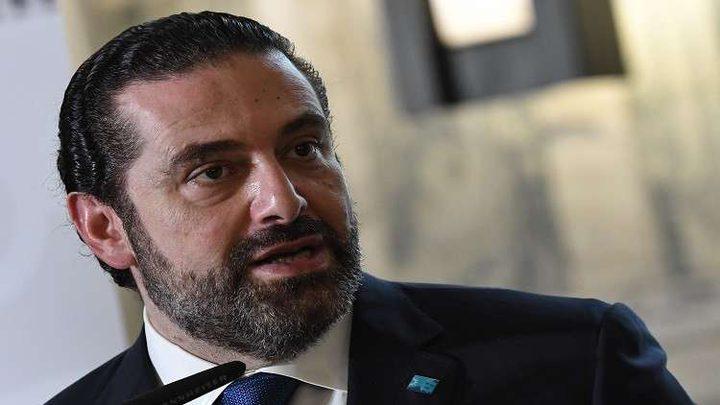الحريري يعتذر من اللبنانيين