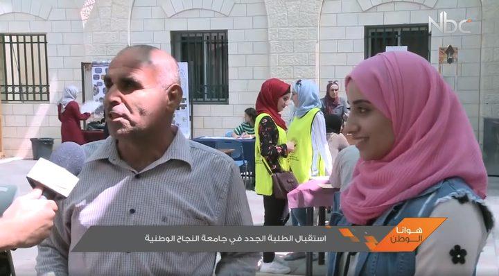 استقبال الطلبة الجدد في جامعة النجاح الوطنية(فيديو)