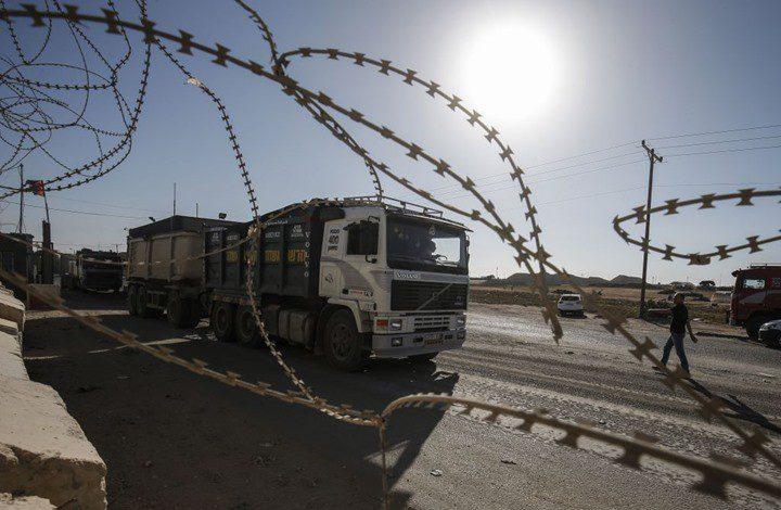 دعوة إسرائيلية لتطبيق 'نموذج عقوبات إيران' على غزة